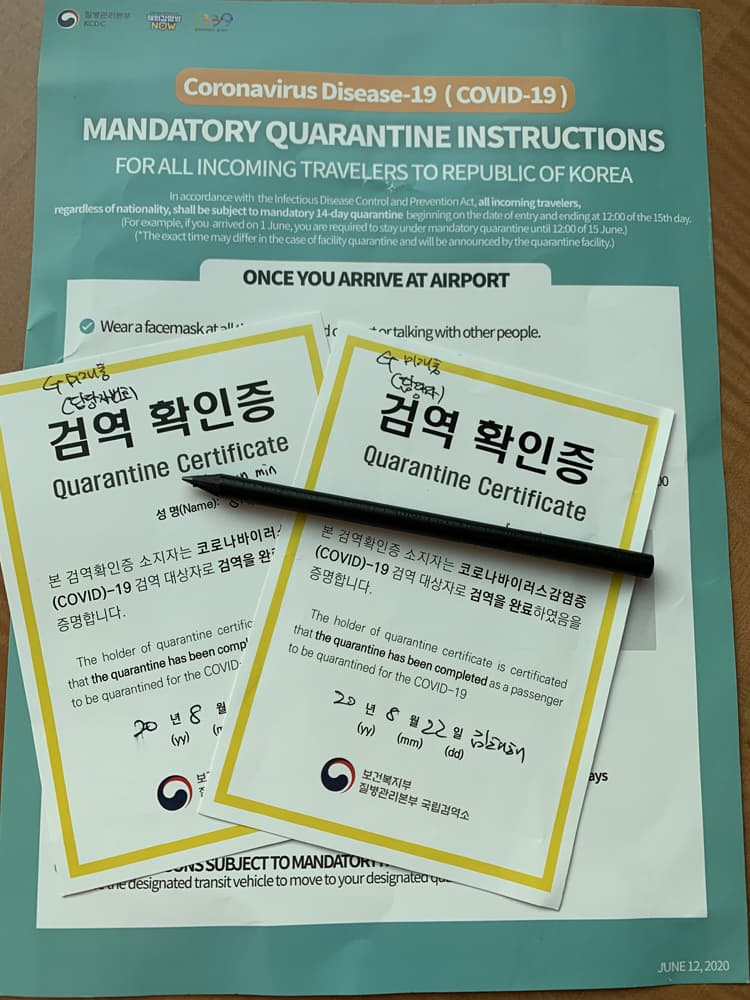 Photo Credit: Quarantine instructions and quarantine certificates, @tiffany.ironfan's Instagram